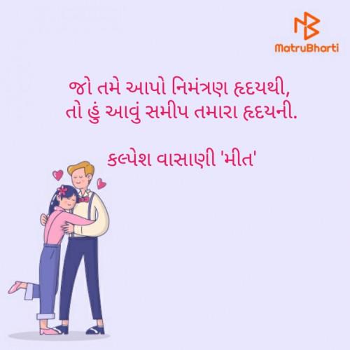 Post by Vasani Kalpesh on 23-Apr-2021 05:03pm