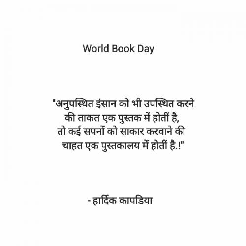 Post by Hardik Kapadiya on 23-Apr-2021 07:29pm