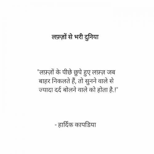 Post by Hardik Kapadiya on 24-Apr-2021 09:16am