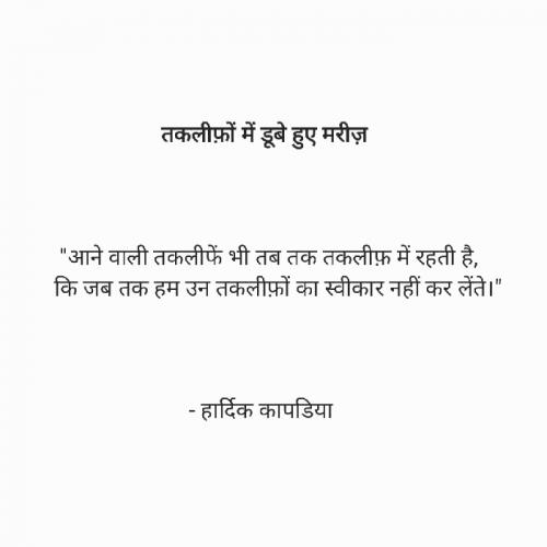 Post by Hardik Kapadiya on 25-Apr-2021 01:14pm