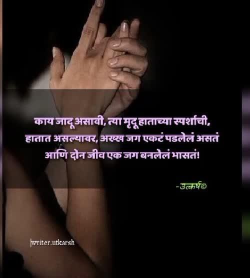 Utkarsh Duryodhan videos on Matrubharti