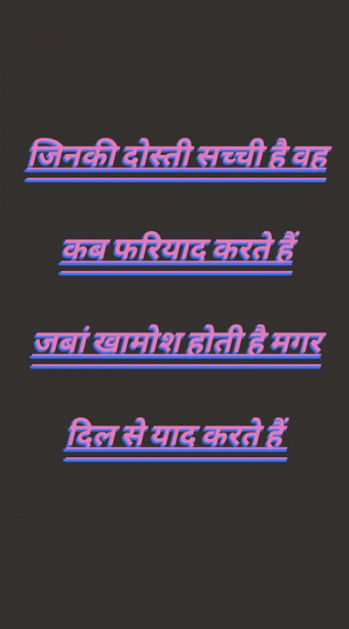 Post by mim Patel on 25-Apr-2021 09:52pm
