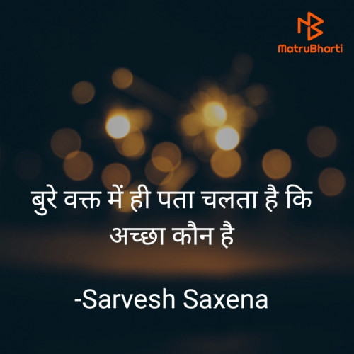 Post by Sarvesh Saxena on 25-Apr-2021 11:18pm