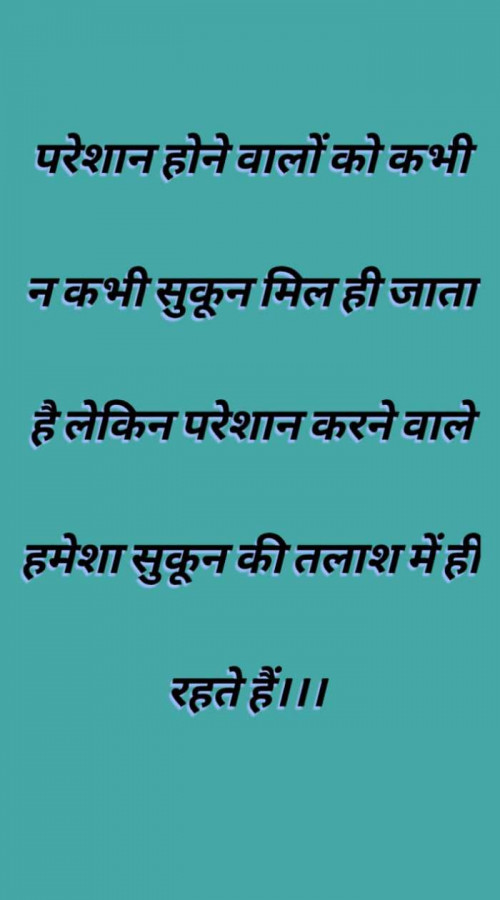 Post by mim Patel on 26-Apr-2021 04:48am