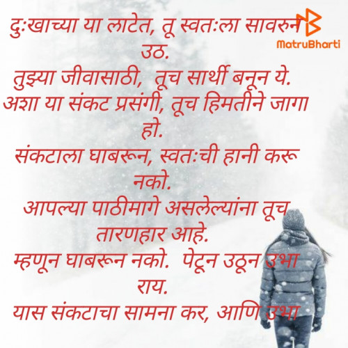 Post by Maroti Donge on 26-Apr-2021 07:43pm