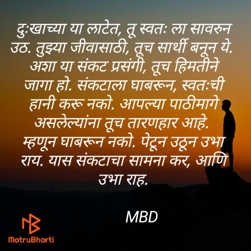 Post by Maroti Donge on 26-Apr-2021 07:48pm