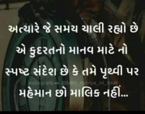 Post by mim Patel on 27-Apr-2021 06:20am