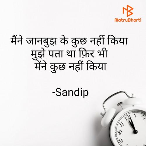 Post by Sandip on 27-Apr-2021 09:20am