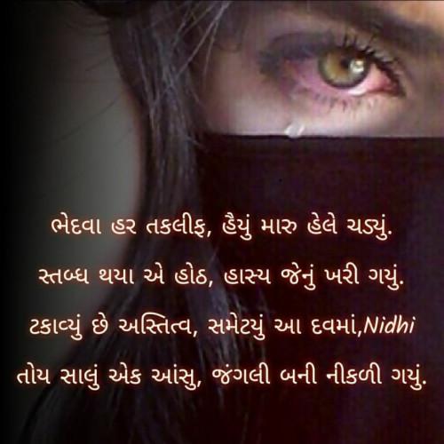 Post by Nidhi_Nanhi_Kalam_ on 27-Apr-2021 10:14am