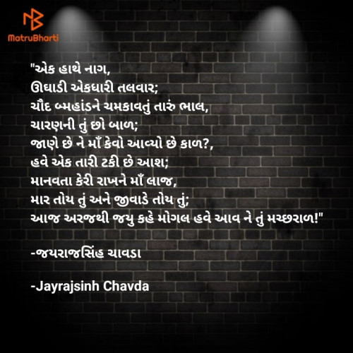 Post by Jayrajsinh Chavda on 28-Apr-2021 08:28am
