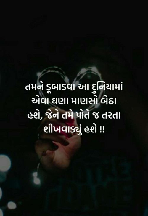 Post by Foram parmar on 29-Apr-2021 10:34am