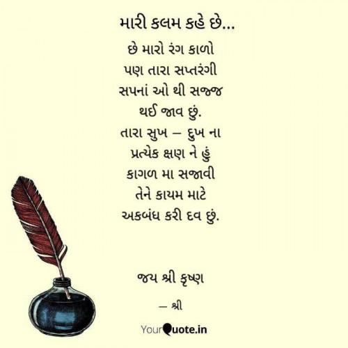 Post by Gor Dimpal Manish on 29-Apr-2021 11:34am