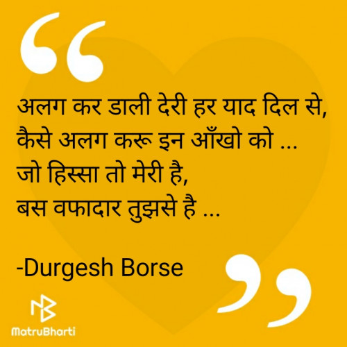 Post by Durgesh Borse on 29-Apr-2021 10:43pm