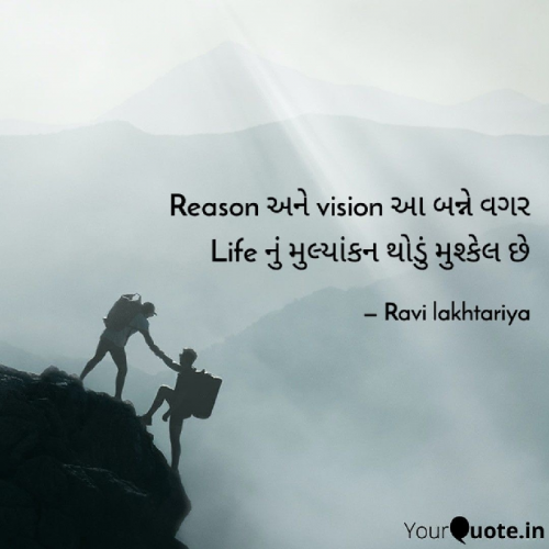 Post by Ravi on 30-Apr-2021 12:12am