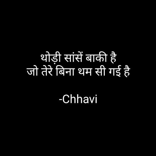 Post by Chhavi on 30-Apr-2021 08:43am