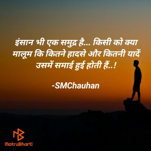 Post by SMChauhan on 30-Apr-2021 09:45am