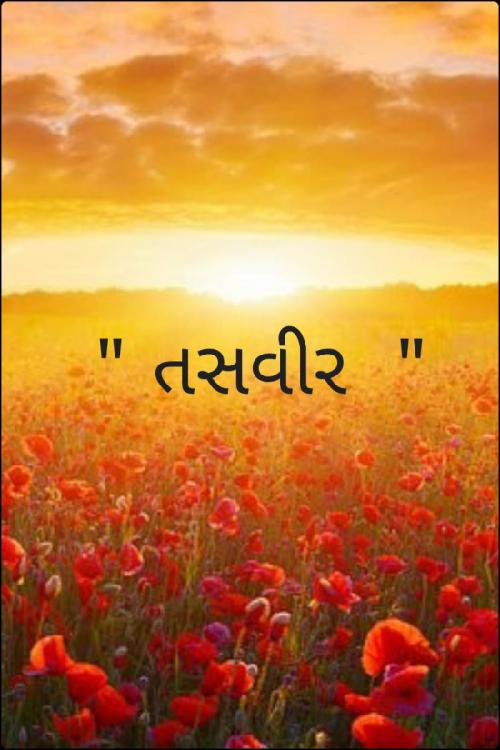 Post by Ranjit Thakor on 30-Apr-2021 11:02am