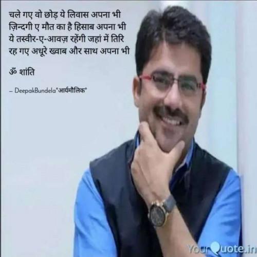 Post by Deepak Bundela AryMoulik on 30-Apr-2021 05:37pm