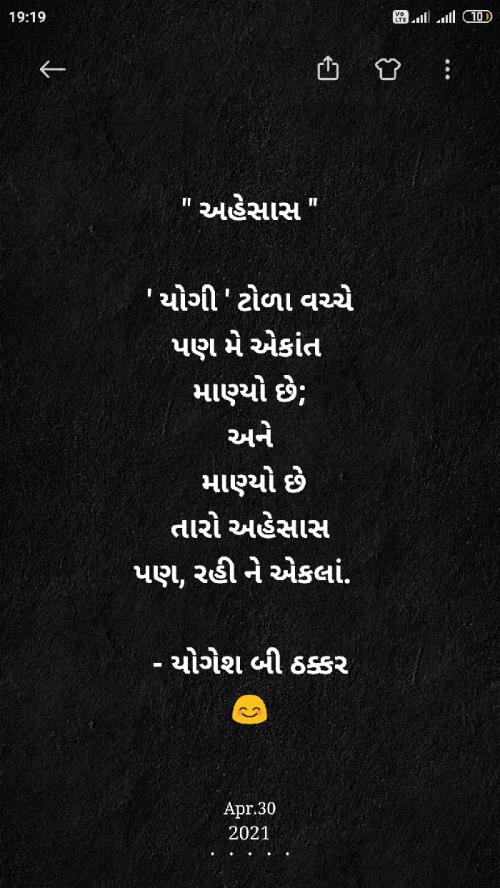 Post by Yogesh B Thakkar on 30-Apr-2021 07:27pm