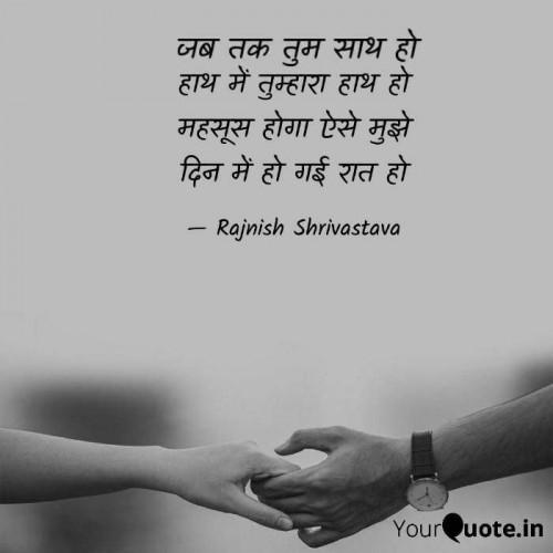 Post by Rajnish Shrivastava on 30-Apr-2021 08:32pm