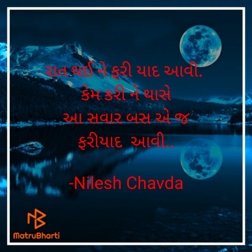 Post by Nilesh Chavda on 01-May-2021 01:47am