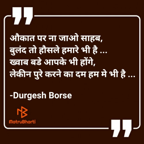 Post by Durgesh Borse on 01-May-2021 12:38pm