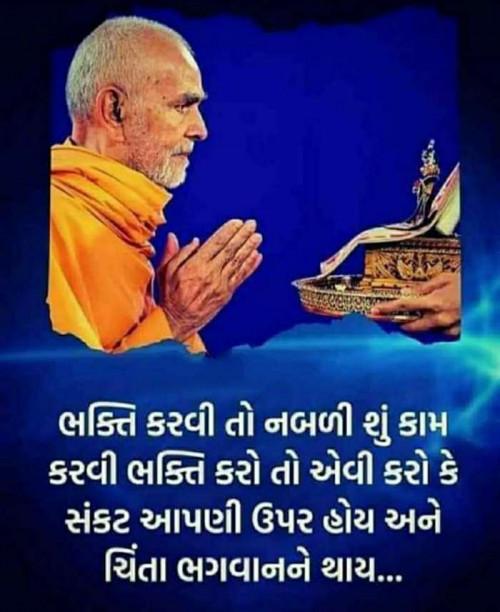 Post by Hardik Rajput on 02-May-2021 08:55am