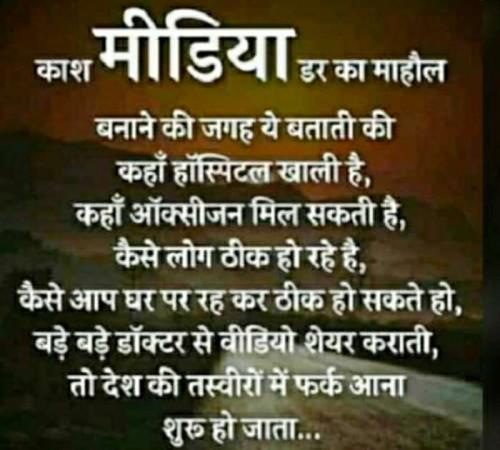 Post by Hardik Rajput on 02-May-2021 08:56am