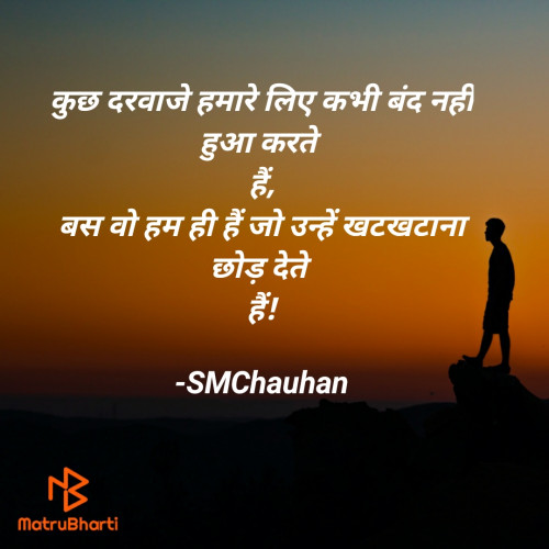 Post by SMChauhan on 02-May-2021 10:12am
