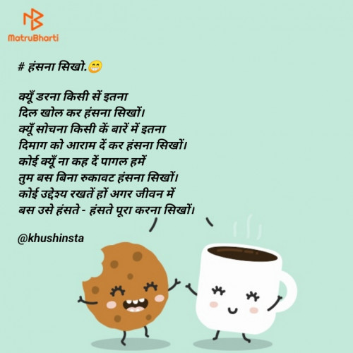 Post by Khushi Dhoke..️️️ on 03-Apr-2021 10:38am