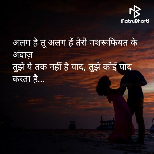 Post by Sarita Sharma on 03-May-2021 07:50am