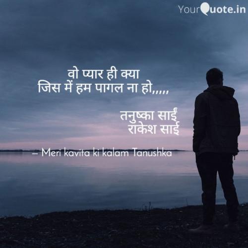 Post by Rakesh Sai on 04-May-2021 07:16am