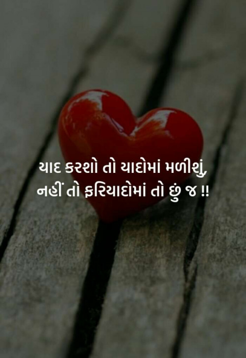 Post by Foram parmar on 04-May-2021 09:27am