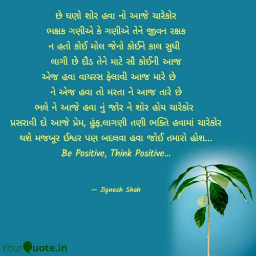 Post by Jignesh Shah on 04-May-2021 10:42am