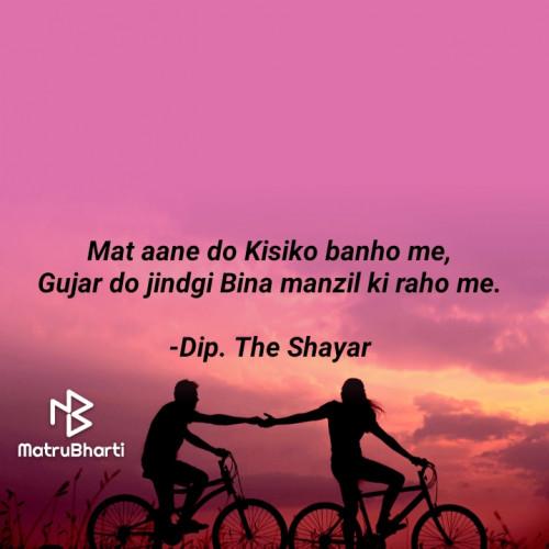 Post by Dip. The Shayar on 04-May-2021 12:53pm