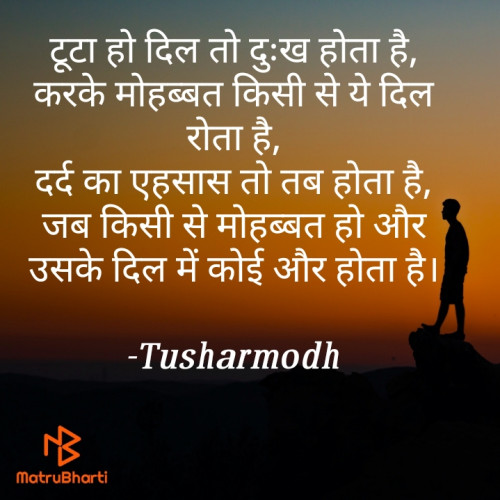 Post by Tusharmodh on 04-May-2021 10:37pm