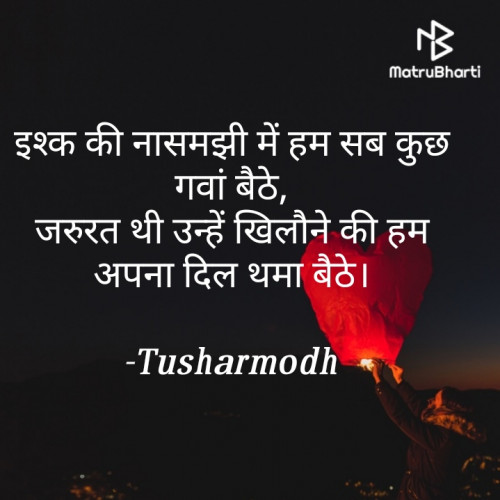 Post by Tusharmodh on 04-May-2021 10:38pm