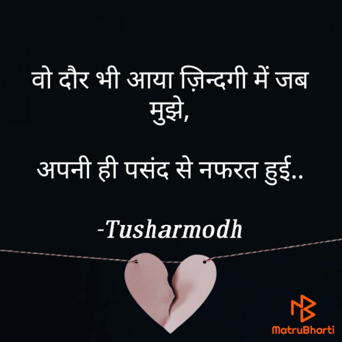 Post by Tusharmodh on 04-May-2021 10:40pm