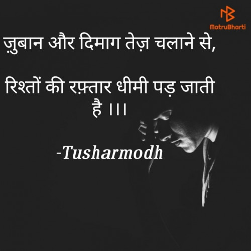 Post by Tusharmodh on 04-May-2021 10:42pm