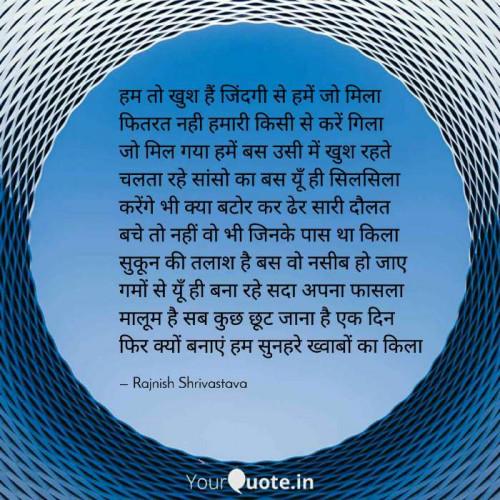 Post by Rajnish Shrivastava on 04-May-2021 10:48pm