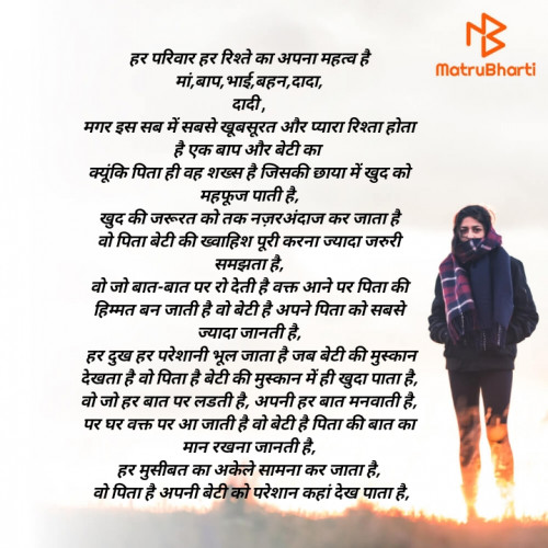 Post by Bhavna on 05-May-2021 02:36am