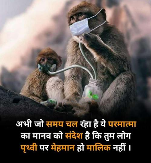 Post by Hardik Rajput on 05-May-2021 08:04am