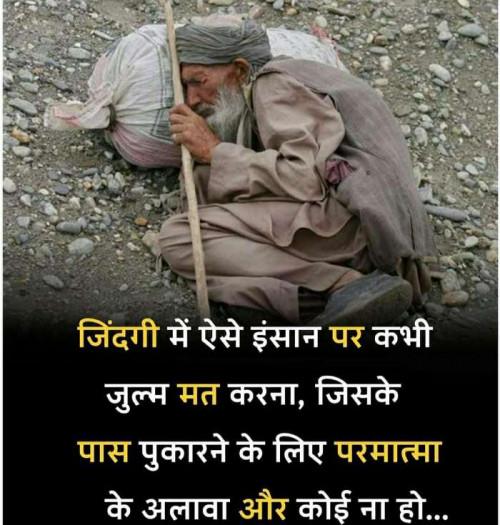 Post by Hardik Rajput on 05-May-2021 08:05am