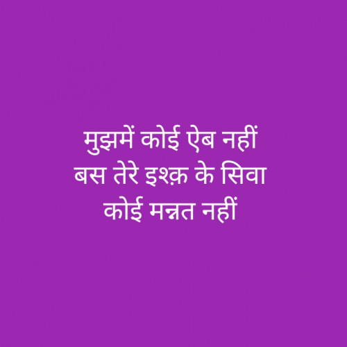 Post by Arti Shukla on 05-May-2021 12:31pm