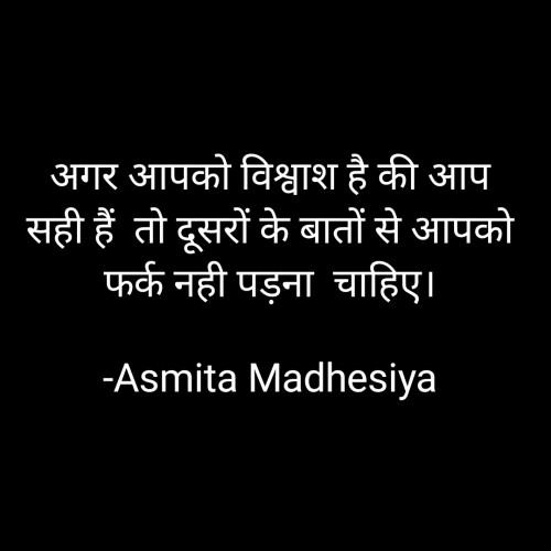 Post by Asmita Madhesiya on 05-May-2021 12:34pm