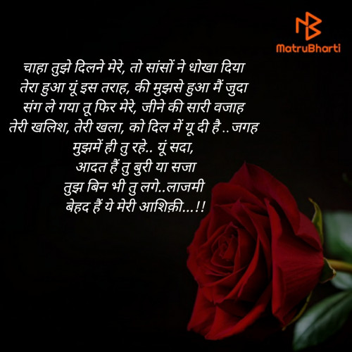 Post by Vaidehi on 05-May-2021 03:55pm