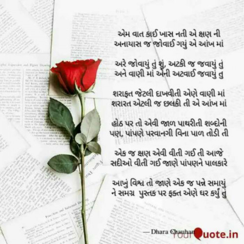 Post by Dhara Chauhan on 05-May-2021 08:46pm