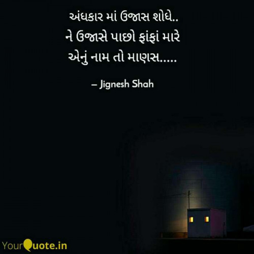 Post by Jignesh Shah on 05-May-2021 10:37pm