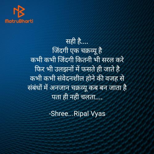 Post by Shree...Ripal Vyas on 05-May-2021 11:30pm