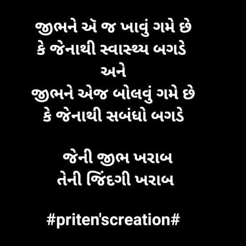 Post by Priten K Shah on 07-May-2021 07:40am
